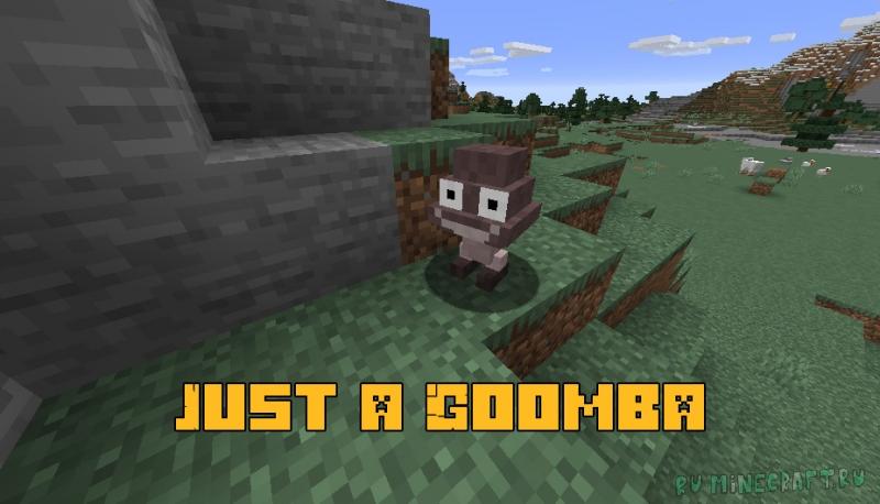 Just a Goomba - небольшой злой моб [1.16.5] [1.15.2]