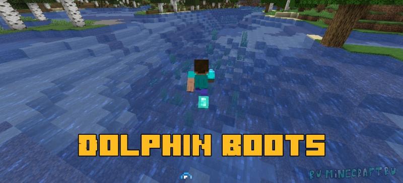 Dolphin Boots - обувь для хождения по воде [1.16.5]