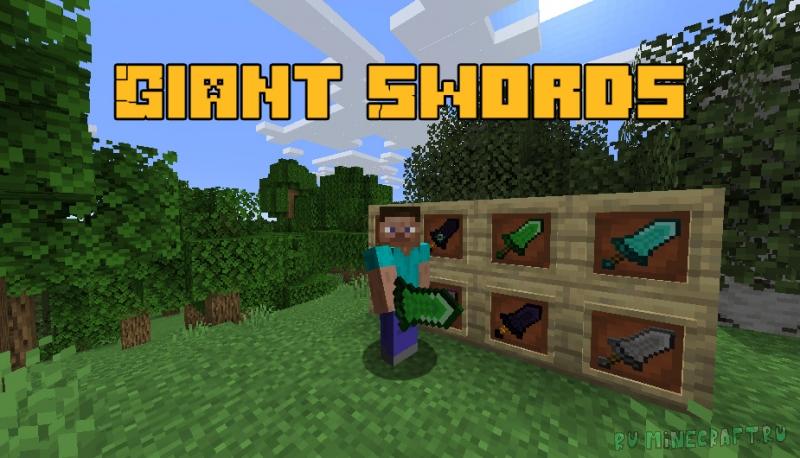 Giant Swords - гигантские мечи [1.16.5] [1.15.2] [1.14.4]