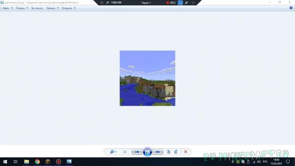 [Гайд] Как изменить фон в меню minecraft, сделать свою панораму [1.16.5] [1.15.2] [1.14.4] [1.12.2] [1.7.10]