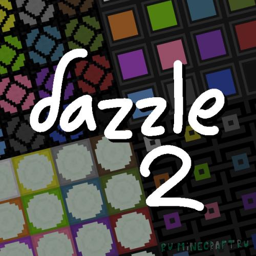 Dazzle 2 - большое количество ламп [1.17] [1.16.5]