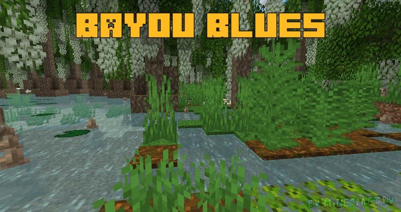 Bayou Blues - красивые болота [1.16.5]