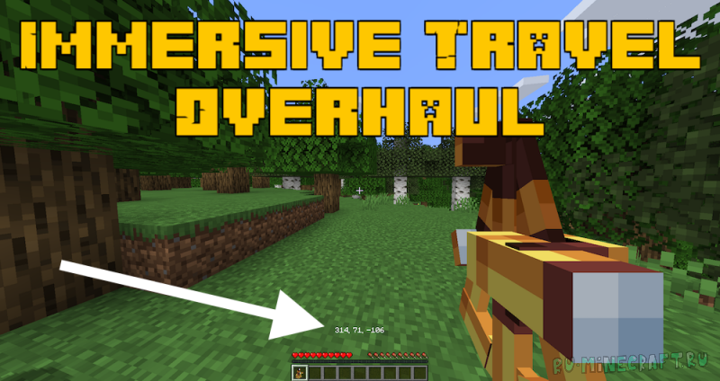 Immersive Travel Overhaul - инструмент для отображения координат [1.16.5]