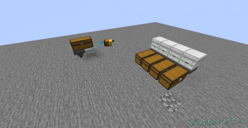 Buzzy Drones - пчелы-дроны для доставки вещей [1.16.5] [1.15.2]
