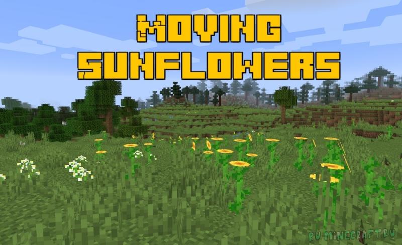 Moving Sunflowers - подсолнухи следуют за солнцем [1.16.5]