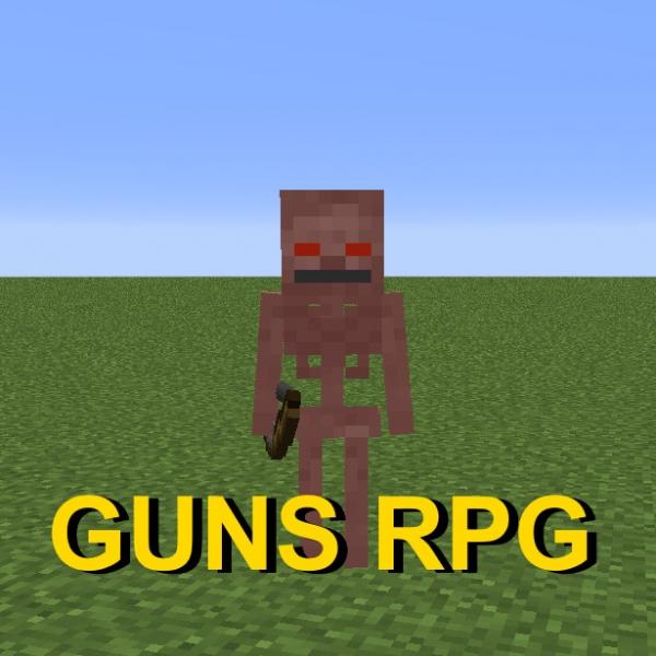 GUNS RPG - огнестрельное оружие, РПГ система развития [1.12.2]