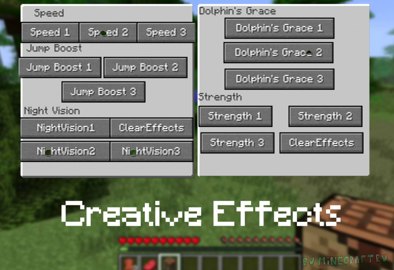 Creative Effects - эффекты зелий в креативе [1.16.5]