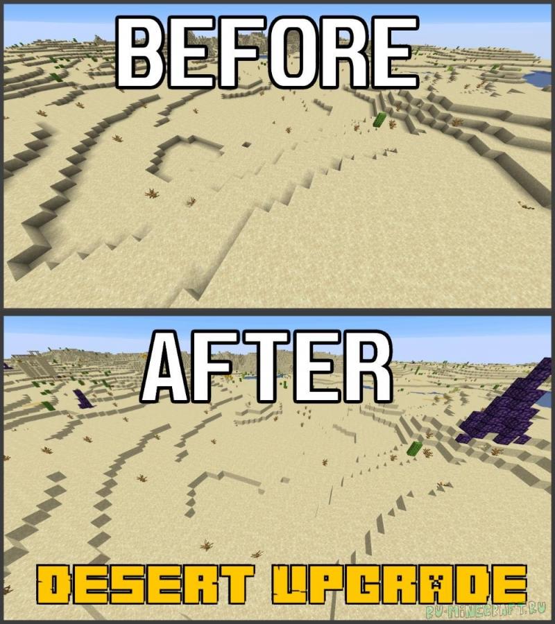 Desert Upgrade - улучшение пустыни [1.16.5]