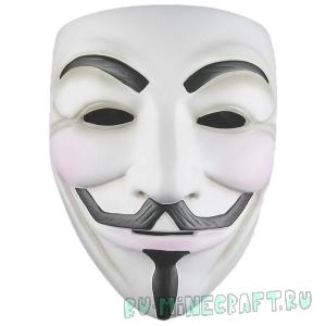 Anonimus - текстурпак для ценителей Анонимуса [1.16.5] [1.15.2] [1.14.4] [1.12.2] [1.7.10] [16x]