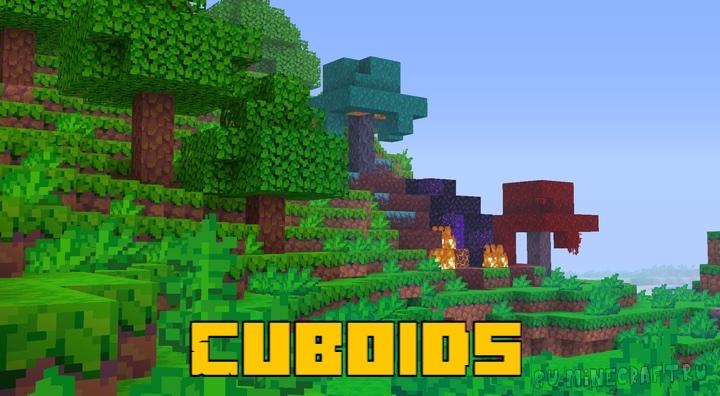 Cuboids - отличный ретро-ресурспак [1.17] [1.16.5] [16x]