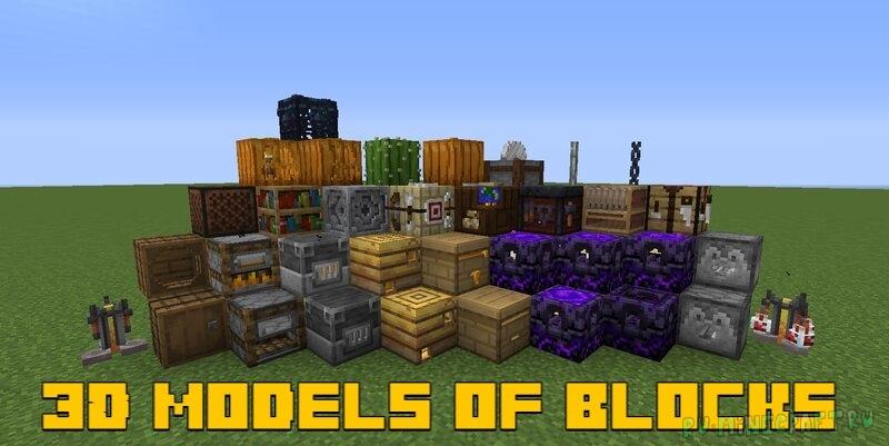 3D models of blocks - 3д модельки блоков [1.16.5] [1.15.2] [16x]