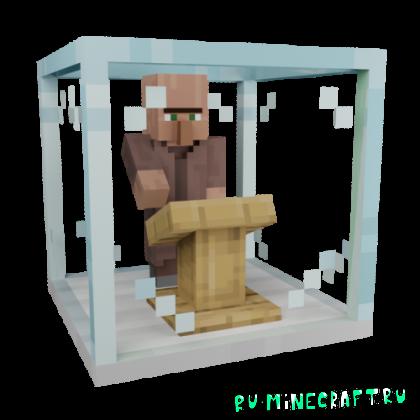 Easy Villagers  - жители в стеклянных коробках, авто фермы [1.16.5] [1.15.2]
