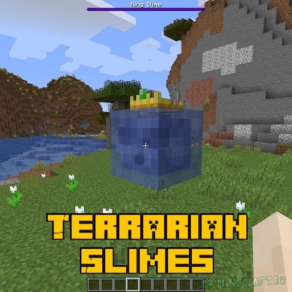 Terrarian Slimes - больше слизней / слаймов [1.17] [1.16.5]