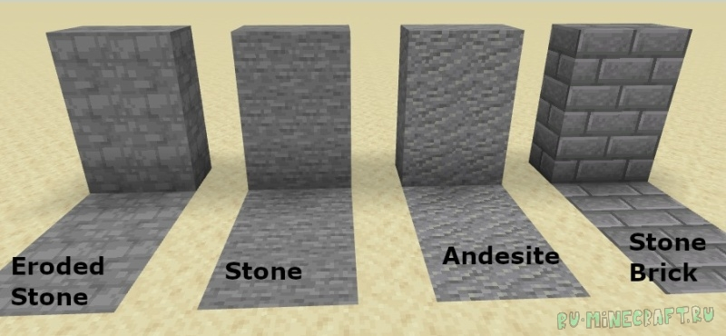 Eroded Stone - каменный блок из minecraft dungeons [1.16.5]