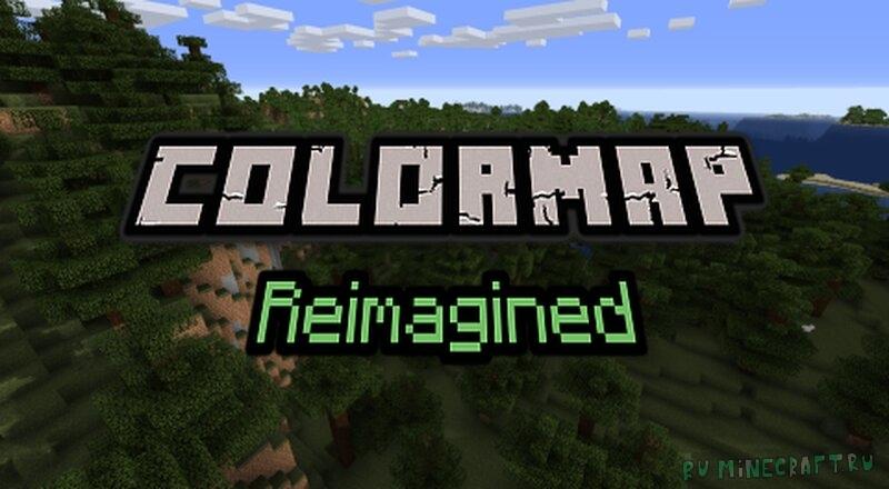 Colormap Reimagined - измененная цветовая палитра [1.17] [1.16.5] [16x]