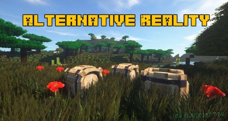 Alternative Reality - красивая реалистичность [1.17] [1.16.5] [128x]