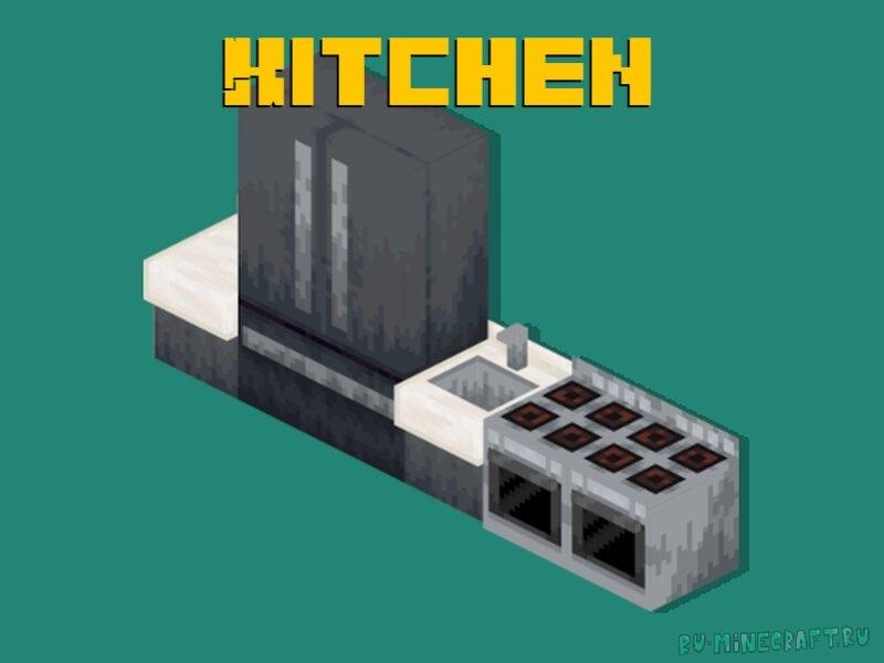 Kitchen - печь, холодильник и другие предметы декора [1.16.5] [16x]