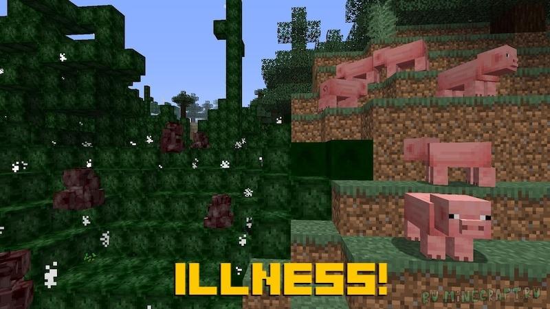 illness! - заражение всего мира [1.16.5]