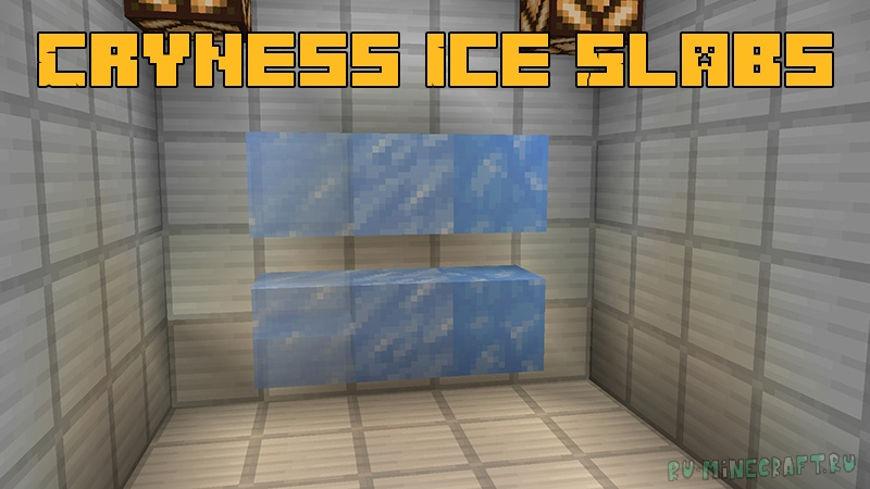 Cryness Ice Slabs - ледяные полублоки [1.16.5]
