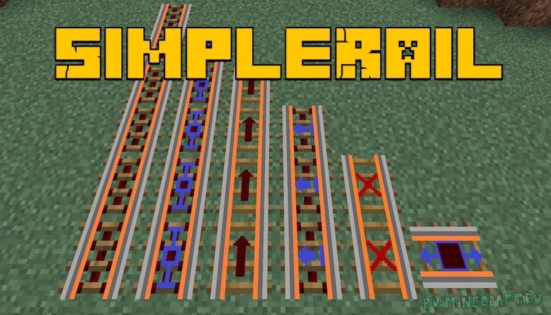 SimpleRail - дополнительные простые рельсы и локомотив [1.16.5]