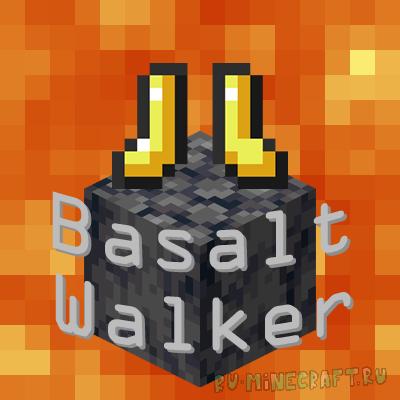Basalt Walker - чары для хождения по лаве [1.16.5] [1.15.2]