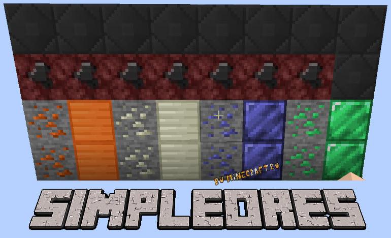SimpleOres - новые руды [1.16.5] [1.15.2] [1.14.4] [1.12.2] [1.11.2] [1.8.9] [1.7.10]