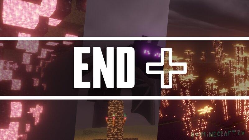 End Plus - улучшенный внешний вид энд измерения [1.16.5] [16x]