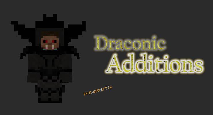 Draconic Additions - дополнение для Draconic Evolution [1.12.2]