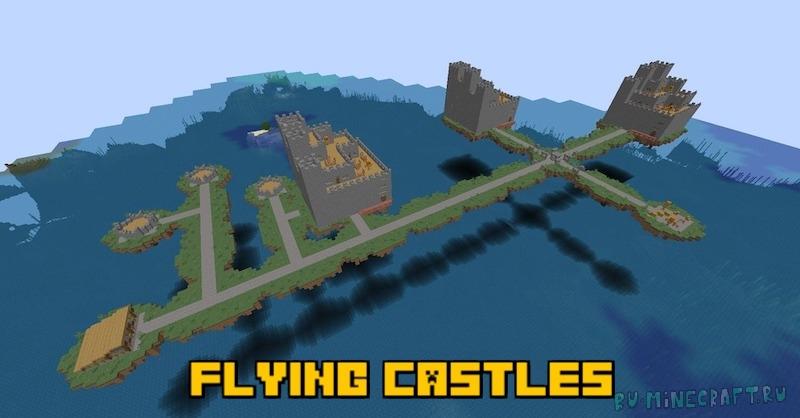 flying castles - летающие крепости [1.16.5]