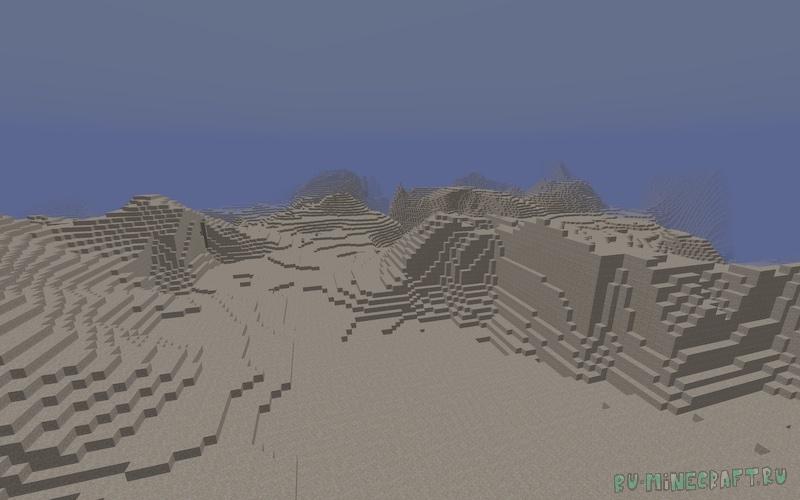 New Mountains Mod - новые виды гор [1.16.5]
