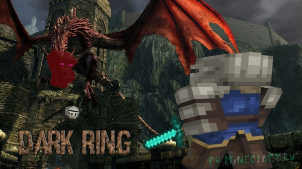 Dark Ring - хардкорная карта в стиле Dark Souls [1.16.4]