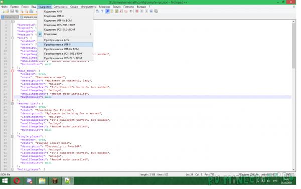 Simple Discord RPC  - интеграция с дискорд [1.16.5] [1.15.2] [1.14.4] [1.12.2]