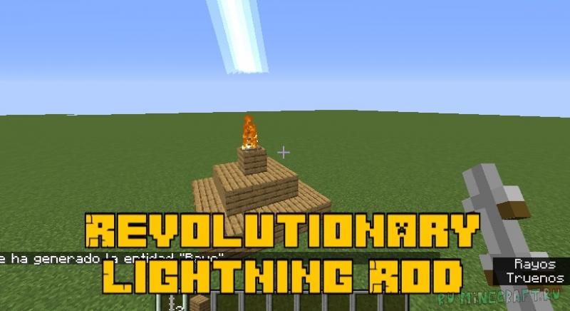Revolutionary Lightning Rod - молниеотвод [1.16.5]
