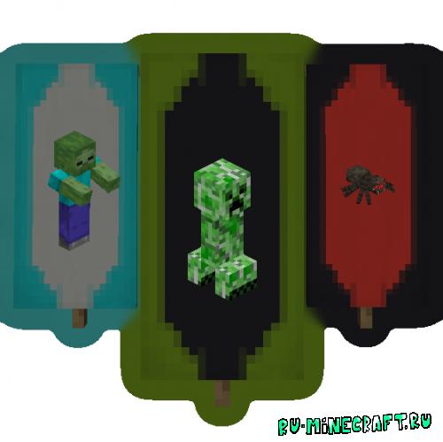 Entity Banners - баннеры сущностей [1.17.1] [1.16.5]