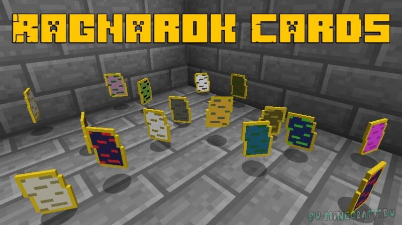 Ragnarok Cards - карточки рагнарёк [1.16.5]