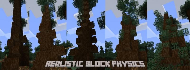 Realistic Block Physics - реалистичная физика блоков [1.16.5] [1.15.2] [1.14.4] [1.12.2]