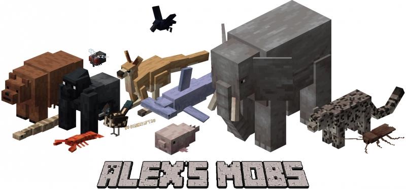 Alex's Mobs - новые реалистичные животные для майнкрафта [1.16.5]