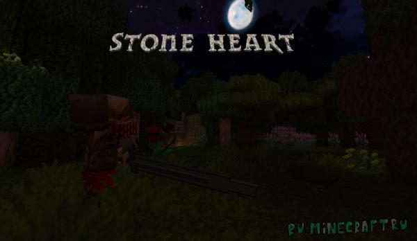 Stone Heart - карта с модами Epic Fight/CNPCs [1.12.2] [MAP&CLIENT]