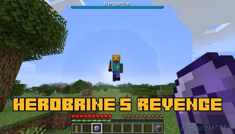 Herobrine's Revenge - возвращение херобрина [1.16.5]