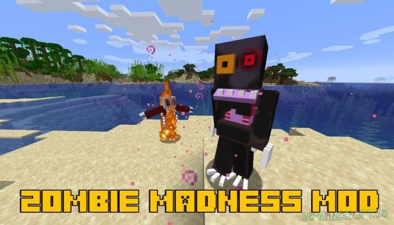 zombie madness mod - куча новых зомби для майнкрафта [1.16.5]