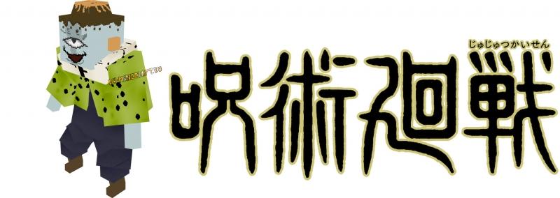 Jujutsu Kaisen - мод по аниме Магическая битва [1.16.5]