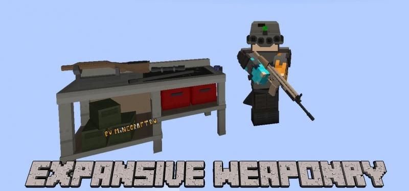 Expansive Weaponry - оружие, настоящее и фантастическое из игр [1.12.2]