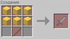 Scramble Craft mod — Рандомные крафты [1.12.2]