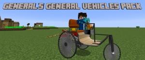 General's General Vehicles Pack - пак машин, автобусы, танки [1.12.2]