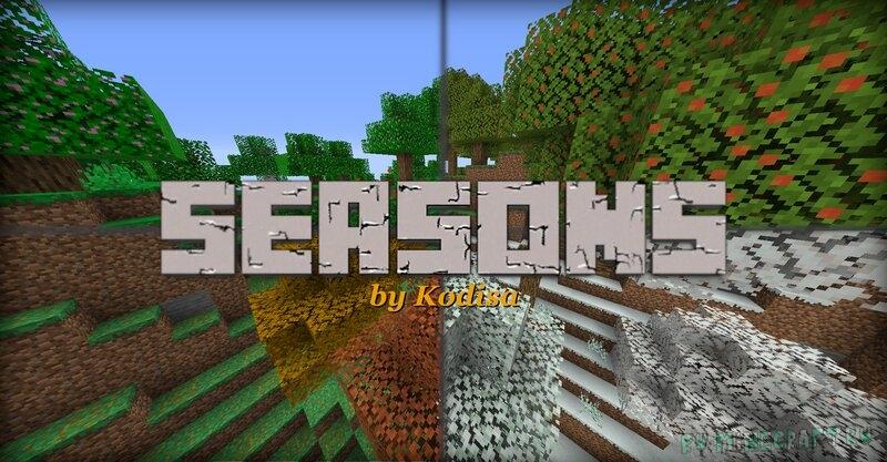 Seasons in Minecraft! - смена сезонов в майнкрафте [1.16.5]