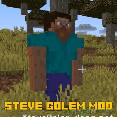 Steve Golem Mod - Стив голем [1.16.5]