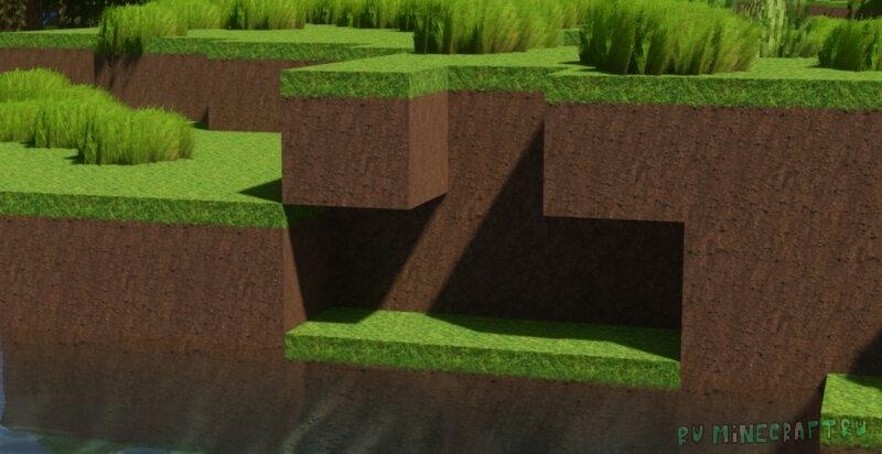Rub's Realism V1 - реализм с круглыми деревьями [1.16.5] [1024x]