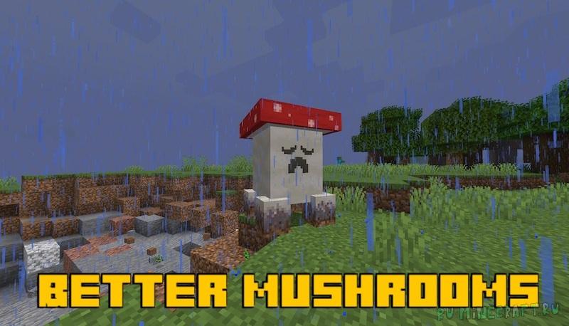 Better mushrooms - новые мобы-грибы [1.16.5]