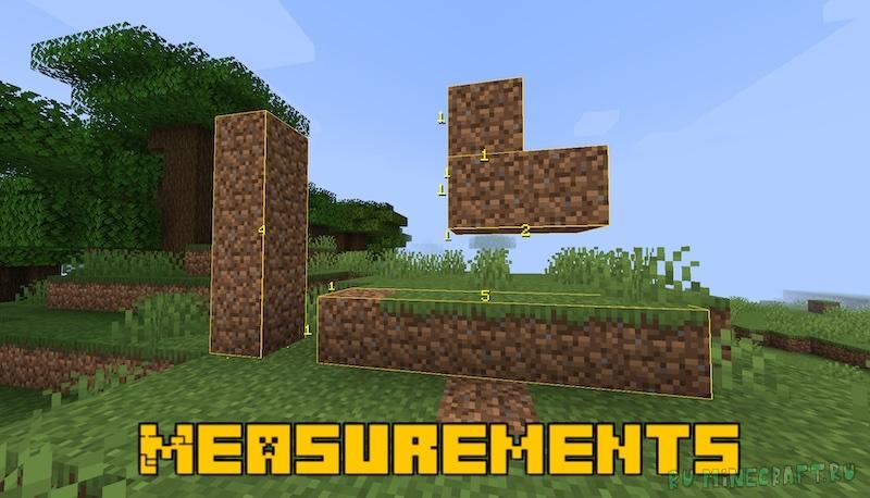 Measurements - измерение длины блоков рулеткой [1.17.1] [1.16.5]
