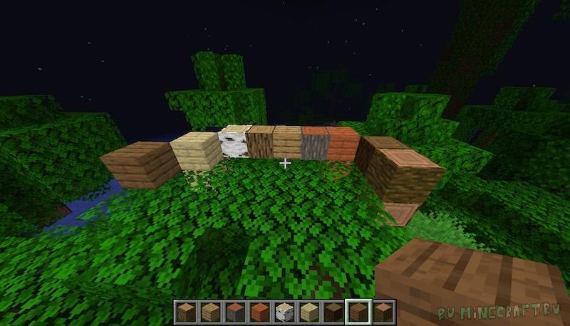 Sigyn's Light Blocks - дефолтные блоки с подсветкой [1.16.5]